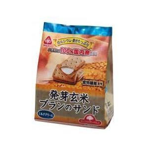 サンコー 発芽玄米ブランのサンド|anshinsyokuhinkan