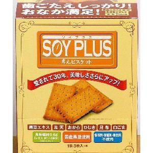 SOY PLUS 寿元ビスケット 3枚(約40g) x6袋|anshinsyokuhinkan