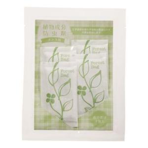 植物性分防虫剤(タンス用)4個入|anshinsyokuhinkan