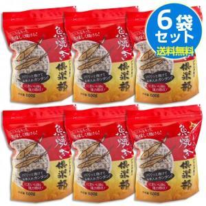 【送料無料】魚焼き倶楽部(グリル用敷石)6袋|anshinsyokuhinkan