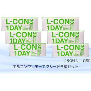 シンシア エルコンワンデー6箱入セット【送料無料!】|ansincl