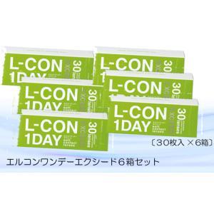シンシア エルコンワンデーエクシード6箱入セット【送料無料!】|ansincl