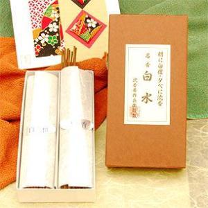 2種のお線香 沈香 白檀 梅栄堂 名香 白水 小バラ|ansindo