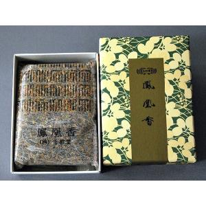 お焼香 玉初堂 5つの香りをブレンド 五種香 鳳凰香 30g入り|ansindo