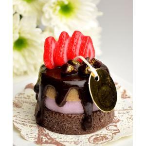 カメヤマキャンドル スイーツキャンドル ドルチェ ベリーショコラ チョコレートの香り付き|ansindo