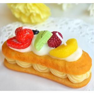 カメヤマキャンドル スイーツキャンドル フルーツエクレアキャンドル スイートなバニラの香り付き パーティー ケーキ チョコ プレゼント|ansindo