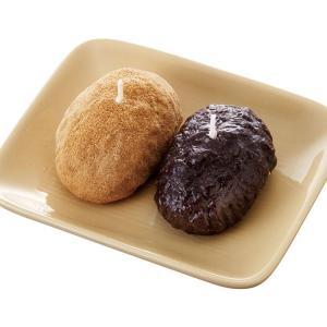カメヤマローソク おはぎ ぼた餅キャンドル あずきときなこの2個入り 故人の好物ローソク お彼岸 お供え お盆 お墓参り|ansindo