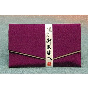 3個までDM便OK 数珠入れ No.27 高級二重ちりめんの念珠入れ 明るめの紫 ansindo