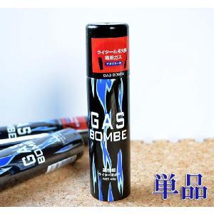 ライター&点火棒専用ガス アダプター付き 高性能ライター用ガス 40g 単品|ansindo