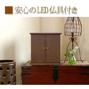 ミニ仏壇 桂かつら 大サイズ 安心のLED仏具付き|ansindo