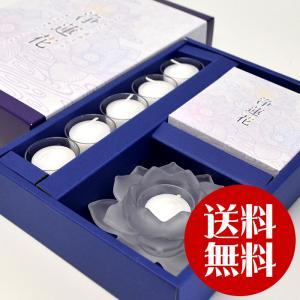 癒しの世界 浄蓮花 じょうれんか ホワイトルミナスコースターセット LEDコースター 御進物蝋燭|ansindo