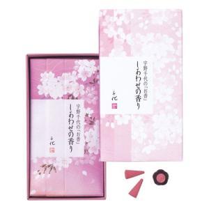 日本香堂 宇野千代のお香 しあわせの香り コーン型20個入 香立付 桜の香り プチギフト 室内香|ansindo
