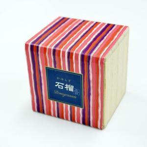 日本香堂 人気のかゆらぎシリーズ 石榴 ざくろ の香り コーン12個入り 室内香|ansindo