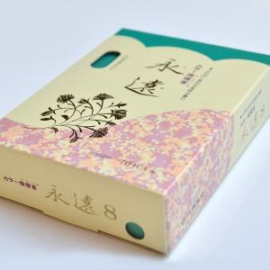 お線香 誠寿堂 微煙香 永遠8 ジャスミンの香り ミニ線香・コンパクトサイズ お香 室内香 スティック|ansindo