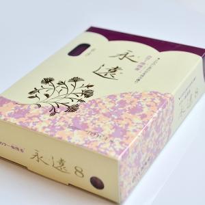 お線香 誠寿堂 微煙香 永遠8 ローズの香り ミニ線香・コンパクトサイズ お香 室内香 スティック|ansindo