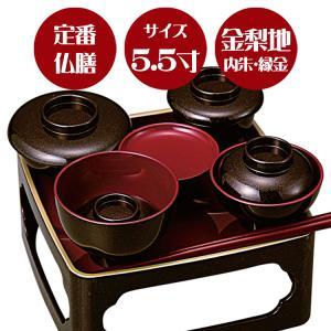 仏膳 金梨地 内朱・フチ金 5.5寸|ansindo
