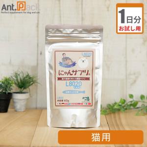 【お試し1日分】にゃんサプリ 猫用 1日2g|ant-pack