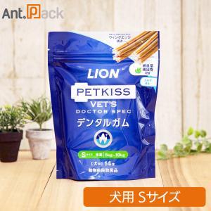 ライオン PETKISS 犬用 ベッツドクタースペック デンタルガム S 1袋(14本入) ※お1人様3点限り|ant-pack