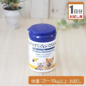 【お試し1日分】 プロデン デンタルケア犬用 体重25kg〜30kg以上用 0.6g 1日分|ant-pack