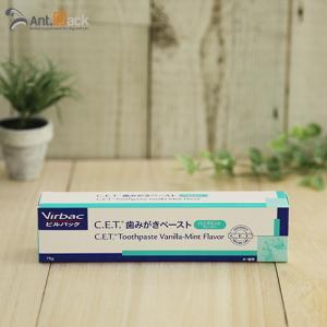 ビルバック CET歯磨きペースト バニラミントフレーバー 70g 犬猫用 ※お1人様5個限り|ant-pack