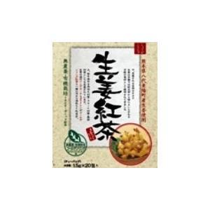 生姜紅茶|antagatadokosahigo