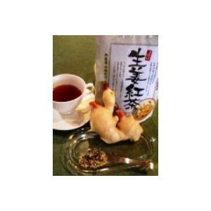 生姜紅茶(20包入/2袋) antagatadokosahigo