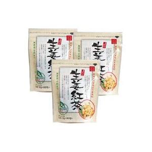 【まとめ買いお買い得】生姜紅茶3袋