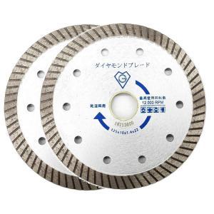 2枚 外径125mm 5インチ ウェーブ刃 ダイヤモンドブレード カッター 乾湿両用 穴径22mm(...