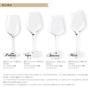 ワイングラスセット ホワイトワイン 6脚セット  CachetteSecrete ワイングラス 350ml|antbeeshop|11