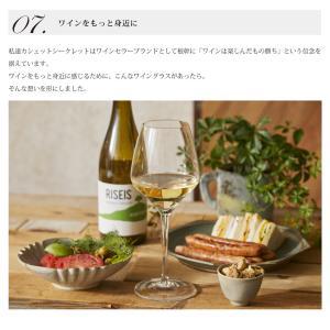 ワイングラスセット 「ホワイトワイン」 6脚セット 選べるデザイン CachetteSecrete カシェットシークレット カジュアルシリーズ ソーダ/クリスタル|antbeeshop|09