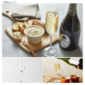 ワイングラスセット フルートシャンパーニュ 6脚セット 210ml CachetteSecreteワイングラス シャンパングラス フルートグラス antbeeshop 12