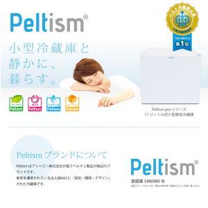小型冷蔵庫 省エネ17リットル型PeltismペルチィズムDunewhite 1ドア右開き メーカー5年保証 病院・クリニック・ホテル向け ミニ冷蔵庫 一人暮らし人気|antbeeshop|02