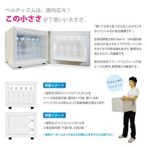 小型冷蔵庫 省エネ17リットル型PeltismペルチィズムDunewhite 1ドア右開き メーカー5年保証 病院・クリニック・ホテル向け ミニ冷蔵庫 一人暮らし人気|antbeeshop|04