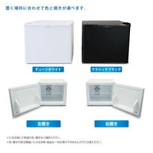 小型冷蔵庫 メーカー5年保証 省エネ17リットル型 Peltismペルチィズム Dunewhite 白/黒 ドア右開き/左開き  病院・クリニック・ホテル向け ミニ冷蔵庫|antbeeshop|09