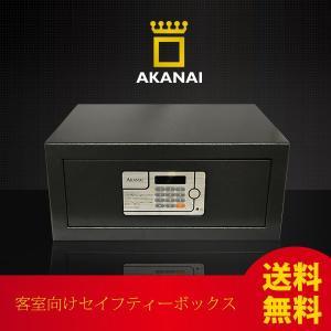 小型金庫 ホテル向け セーフティーボックス AKANAI(アカナイ) マットブラック|antbeeshop
