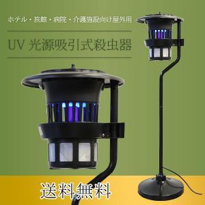 殺虫機 UV光源吸引式殺虫器 屋外向け 置き型灯篭タイプ 殺虫灯 吸引式捕虫機 ANTBEE|antbeeshop