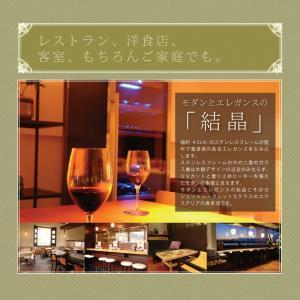 ワインセラー 2層式120-140本用 Cachette Secrete カシェットシークレット 業務用 送料設置料無料|antbeeshop|03