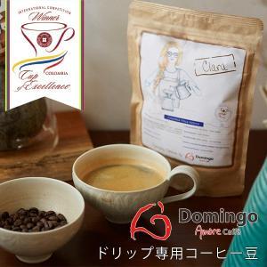 DomingoCaffe コーヒー豆 クララ Clara ドリップ専用 COE イタリア|antbeeshop