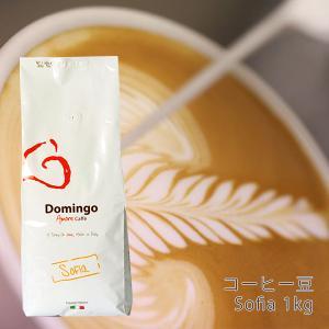 Domingo Caffe コーヒー豆 ソフィア sofia  ギフト アラビカ ロブスタ イタリア|antbeeshop