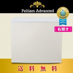 小型冷蔵庫 省エネ17リットル型 Peltism advancedシリーズ fian proud white (フィアンプラウドホワイト) ドア右開き