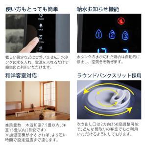 加湿器 超音波加湿器 AB-UR01 Uruon ウルオン ブラック/ホワイト アロマフィルター オーガニックアロマオイル対応  リモコン付|antbeeshop|05