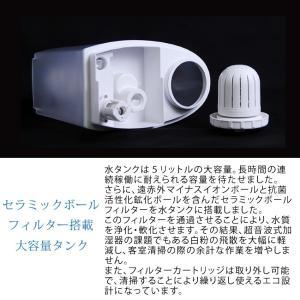 加湿器 超音波加湿器 AB-UR01 Uruon ウルオン ブラック/ホワイト アロマフィルター オーガニックアロマオイル対応  リモコン付|antbeeshop|08