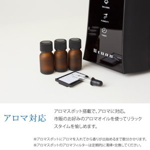 加湿器 超音波加湿器 AB-UR01 Uruon ウルオン ブラック/ホワイト アロマフィルター オーガニックアロマオイル対応  リモコン付|antbeeshop|09