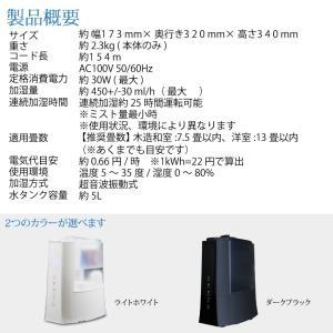 加湿器 超音波加湿器 AB-UR01 Uruon ウルオン ブラック/ホワイト アロマフィルター オーガニックアロマオイル対応  リモコン付|antbeeshop|10