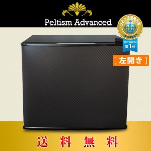 小型冷蔵庫 省エネ17リットル型 Peltism advancedシリーズ Kingdom carbon black (キングダムカーボンブラック) ドア左開き
