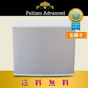小型冷蔵庫 省エネ17リットル型 Peltism advancedシリーズ Kingdom carbon white (キングダムカーボンホワイト) ドア左開き