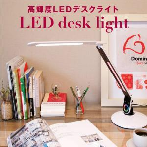 デスクライト LED 高輝度LEDデスクライト おしゃれ 電気スタンド 学習机 子供|antbeeshop