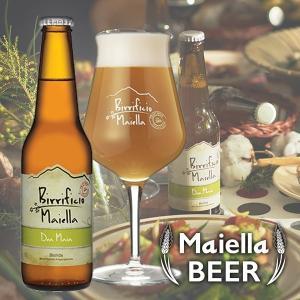 日本初上陸!イタリアのオーガニックエールビール。 グラスに注げば香りがそっと花ひらく。イタリアの厳選...