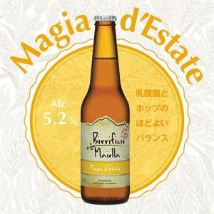 クラフトビール マイエッラビール マジア・デスターテ 地ビール 発泡酒 イタリア ウィートエール Magia d'Estate 南イタリア産 beer|antbeeshop|04