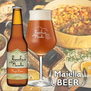 クラフトビール マイエッラビール マジア・ロッサ 地ビール 発泡酒 イタリア ブロンドエール Magia Rossa 南イタリア産 beer|antbeeshop